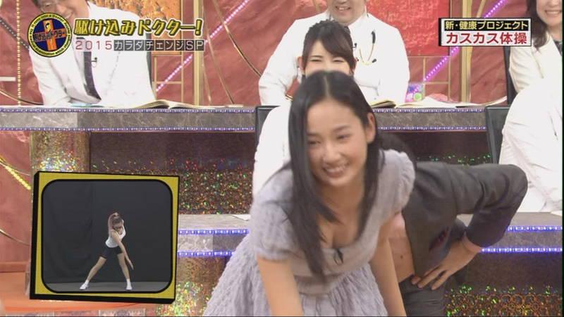 スレンダーな高嶋夏帆の胸チラ画像