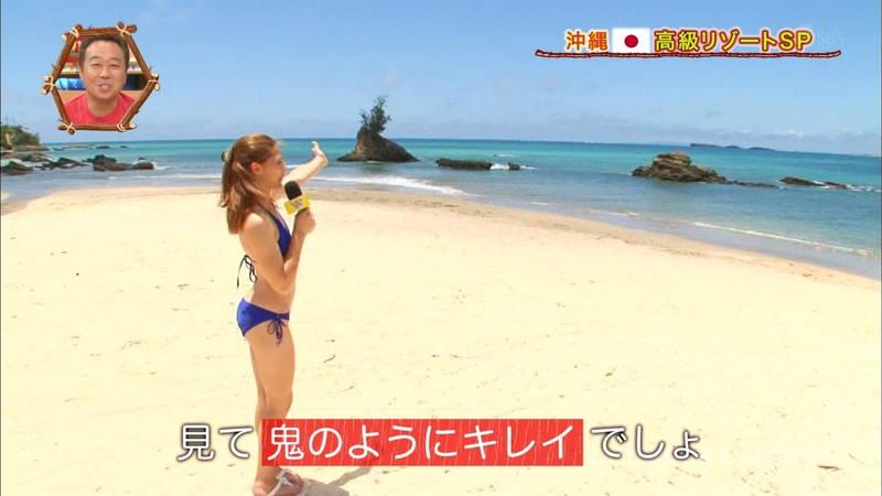 【素人キャプ画像】沖縄の海を布面積少ないビキニでレポートしてくれる素人娘www 11