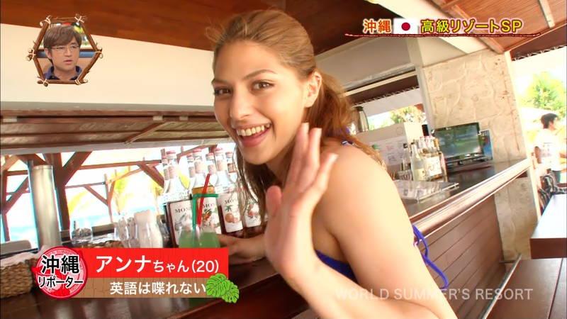 【素人キャプ画像】沖縄の海を布面積少ないビキニでレポートしてくれる素人娘www 15