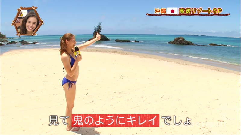 【素人キャプ画像】沖縄の海を布面積少ないビキニでレポートしてくれる素人娘www 16