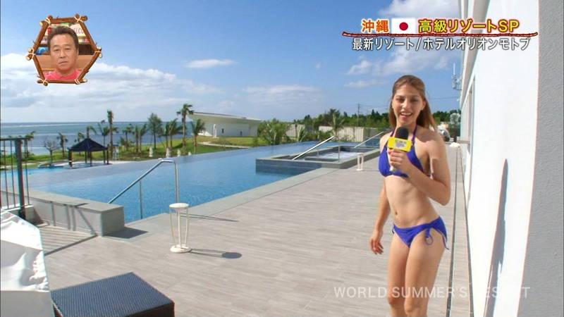 【素人キャプ画像】沖縄の海を布面積少ないビキニでレポートしてくれる素人娘www 22