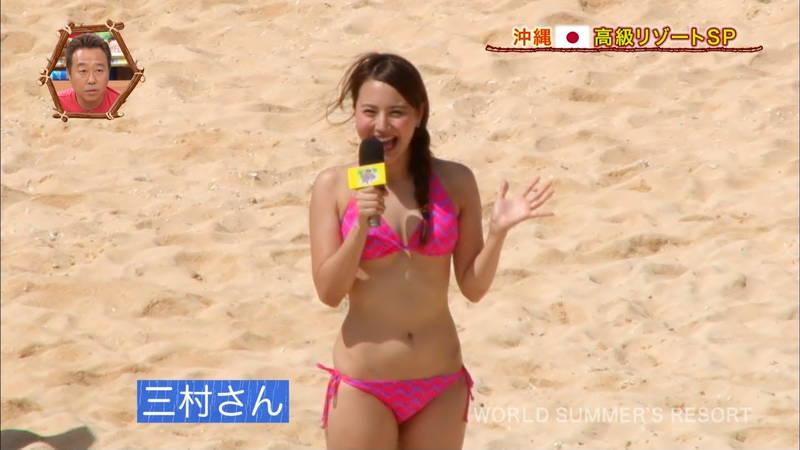 【素人キャプ画像】沖縄の海を布面積少ないビキニでレポートしてくれる素人娘www 23