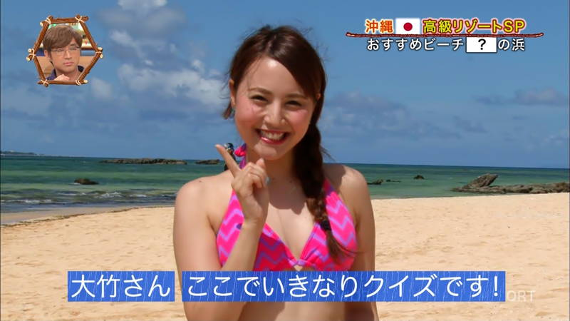 【素人キャプ画像】沖縄の海を布面積少ないビキニでレポートしてくれる素人娘www 26