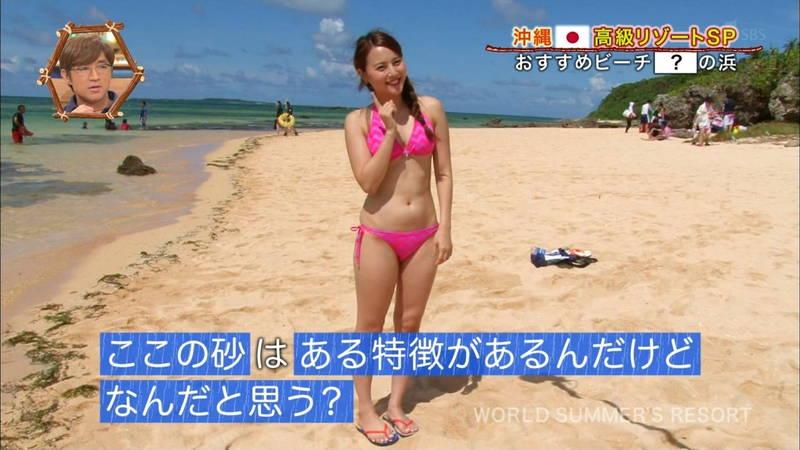 【素人キャプ画像】沖縄の海を布面積少ないビキニでレポートしてくれる素人娘www 27