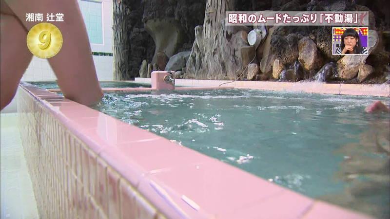 【よろずキャプ画像】銭湯の入浴シーンから素人主婦の無防備胸チラまでよろず!