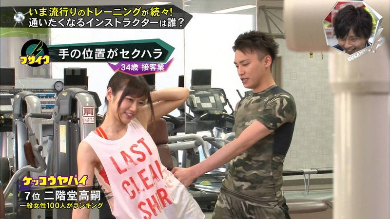 【腋キャプ画像】一所懸命にトレーニングする美女のスレンダーな腋がたまらんwww