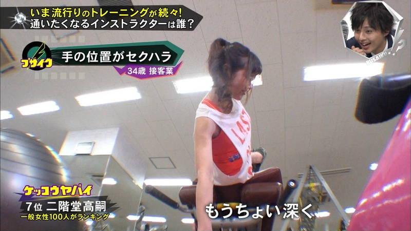 【腋キャプ画像】一所懸命にトレーニングする美女のスレンダーな腋がたまらんwww 03