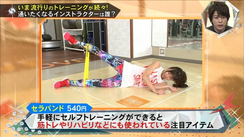 【腋キャプ画像】一所懸命にトレーニングする美女のスレンダーな腋がたまらんwww 05