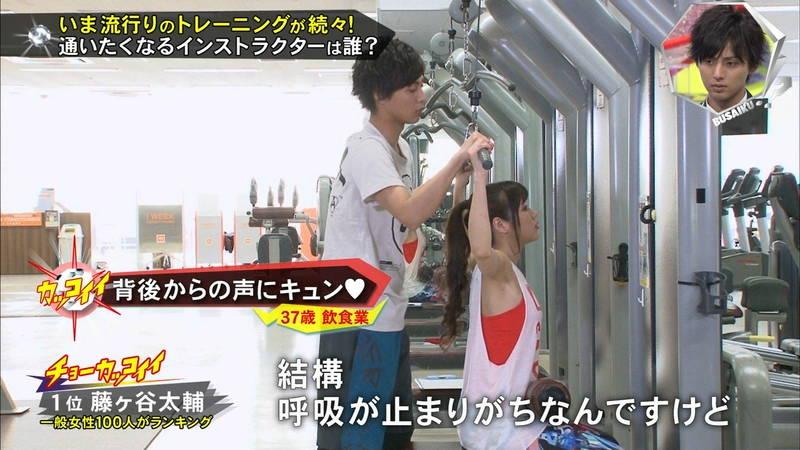 【腋キャプ画像】一所懸命にトレーニングする美女のスレンダーな腋がたまらんwww 10