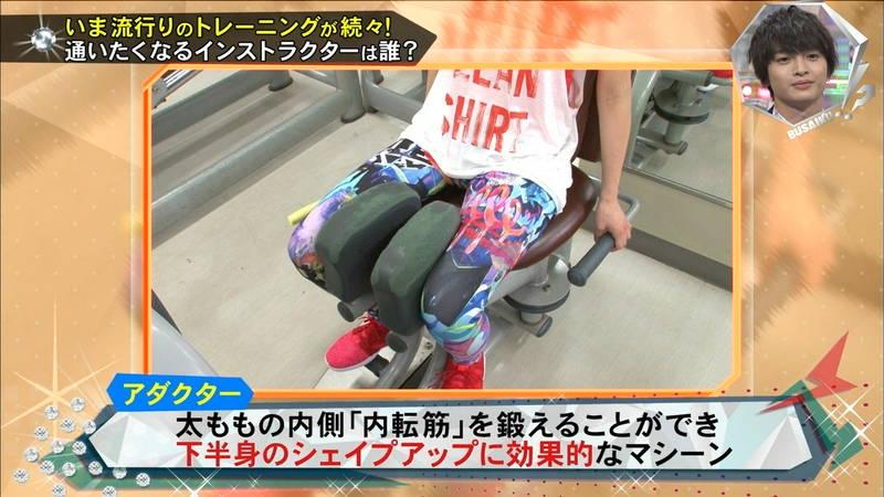 【腋キャプ画像】一所懸命にトレーニングする美女のスレンダーな腋がたまらんwww 22