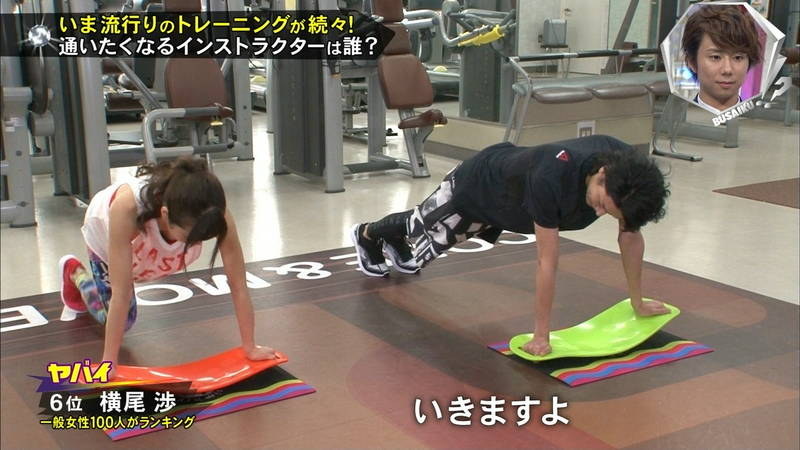 【腋キャプ画像】一所懸命にトレーニングする美女のスレンダーな腋がたまらんwww 27