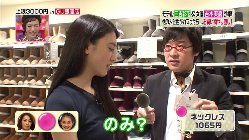 【三吉彩花キャプ画像】着衣だからなんとも言えないけど確実に大きくなっている三吉彩花www