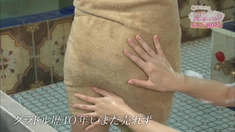 【戸田れいキャプ画像】大人の色気が出まくっている戸田れいの銭湯入浴キャプ!w 09