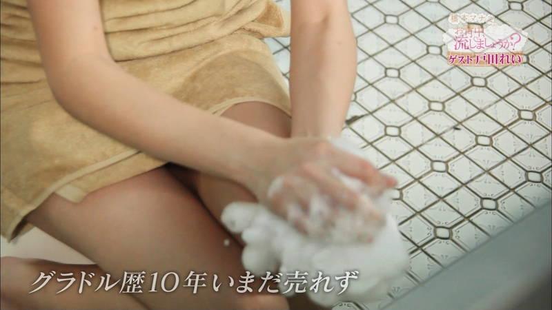 【戸田れいキャプ画像】大人の色気が出まくっている戸田れいの銭湯入浴キャプ!w 26