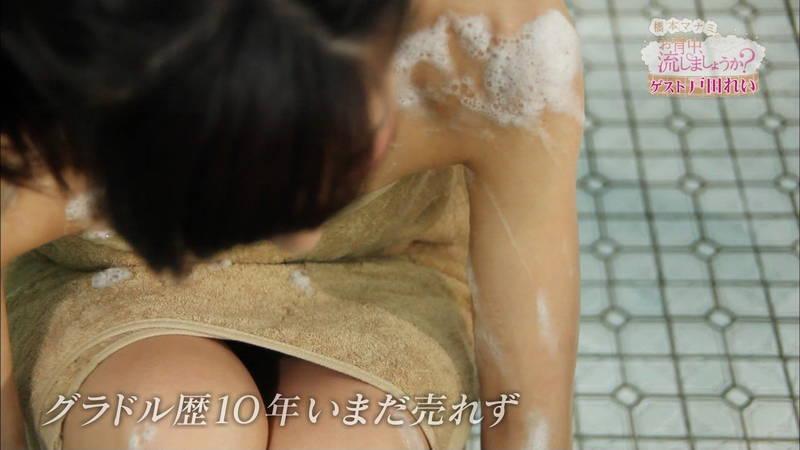 【戸田れいキャプ画像】大人の色気が出まくっている戸田れいの銭湯入浴キャプ!w 30