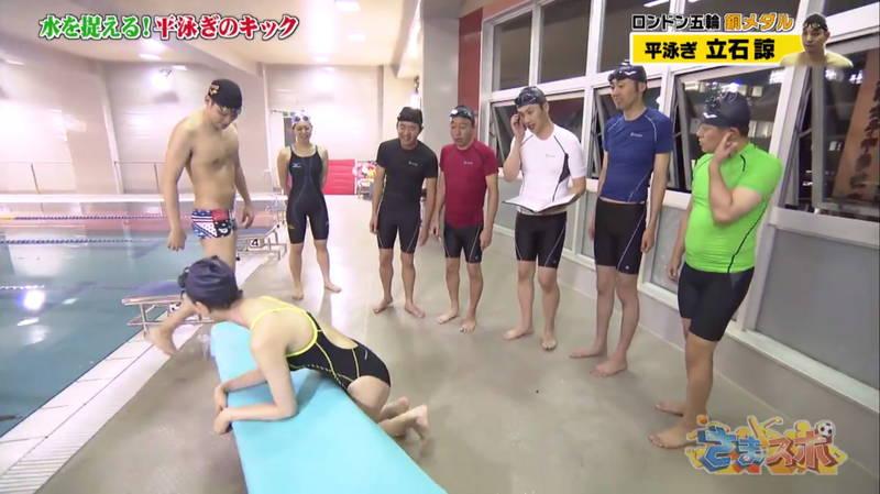 【大川藍キャプ画像】ビキニでは巨乳だった大川藍が競泳水着を着たらこうなるwww