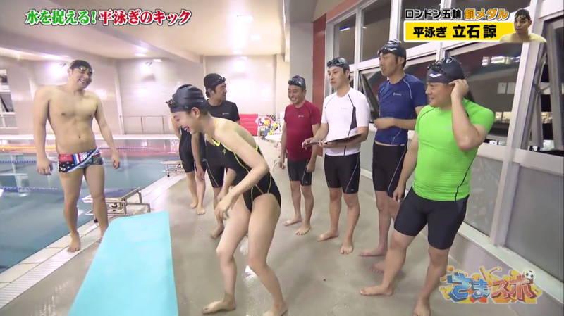 【大川藍キャプ画像】ビキニでは巨乳だった大川藍が競泳水着を着たらこうなるwww 06