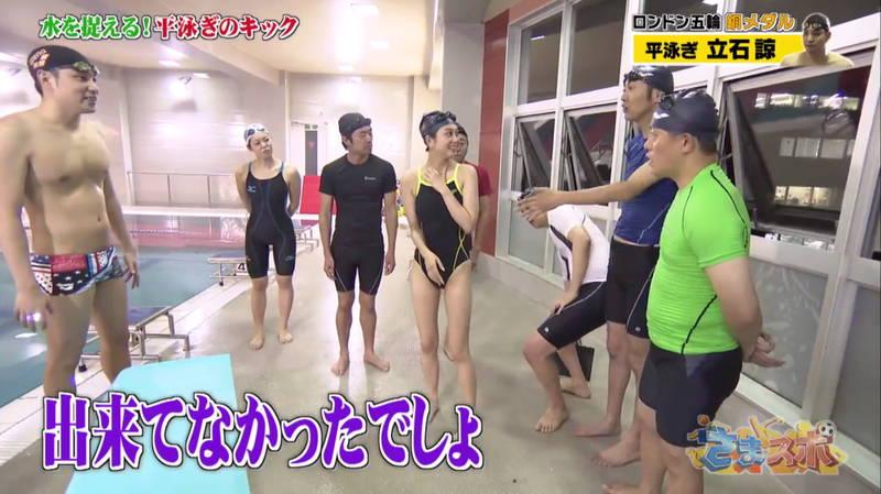 【大川藍キャプ画像】ビキニでは巨乳だった大川藍が競泳水着を着たらこうなるwww 09