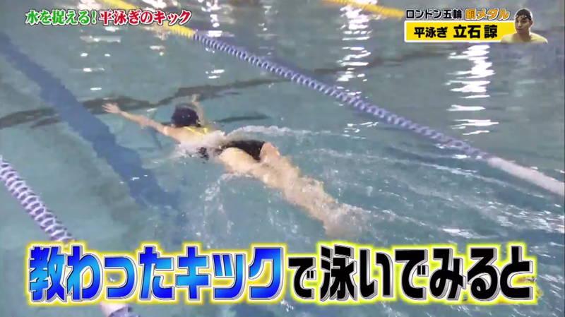 【大川藍キャプ画像】ビキニでは巨乳だった大川藍が競泳水着を着たらこうなるwww 10