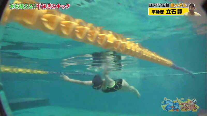 【大川藍キャプ画像】ビキニでは巨乳だった大川藍が競泳水着を着たらこうなるwww 11