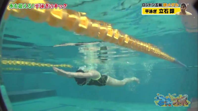 【大川藍キャプ画像】ビキニでは巨乳だった大川藍が競泳水着を着たらこうなるwww 12