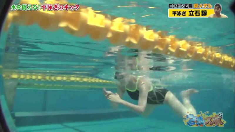 【大川藍キャプ画像】ビキニでは巨乳だった大川藍が競泳水着を着たらこうなるwww 13