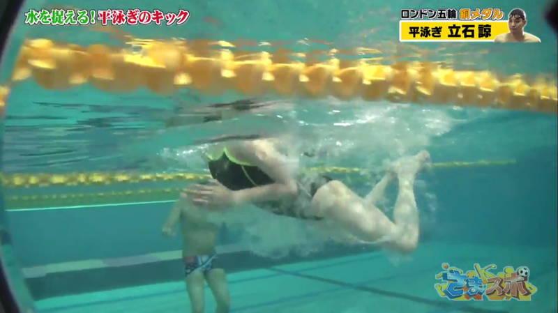【大川藍キャプ画像】ビキニでは巨乳だった大川藍が競泳水着を着たらこうなるwww 14