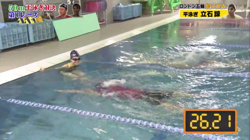 【大川藍キャプ画像】ビキニでは巨乳だった大川藍が競泳水着を着たらこうなるwww 16