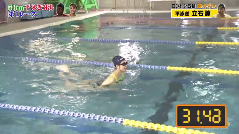 【大川藍キャプ画像】ビキニでは巨乳だった大川藍が競泳水着を着たらこうなるwww 17