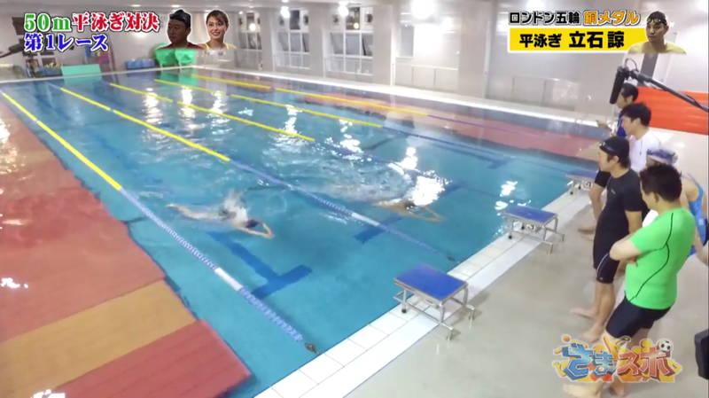 【大川藍キャプ画像】ビキニでは巨乳だった大川藍が競泳水着を着たらこうなるwww 20