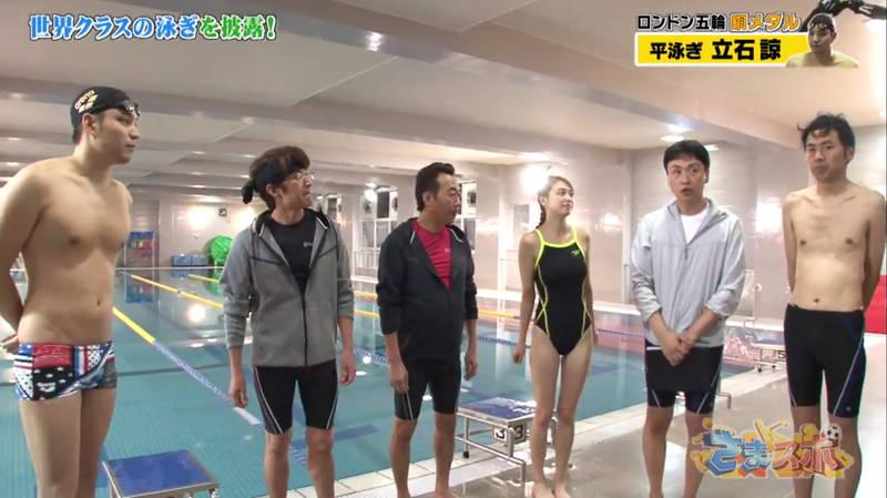 【大川藍キャプ画像】ビキニでは巨乳だった大川藍が競泳水着を着たらこうなるwww 24