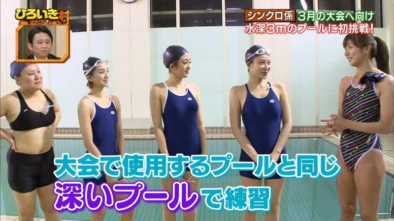 【菊池亜美キャプ画像】スク水とも言える紺色の競泳水着姿の菊池亜美があざといwww 05