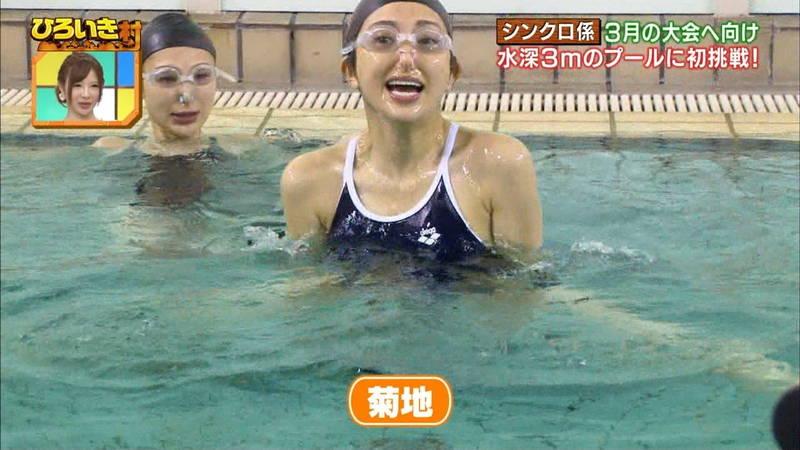 【菊池亜美キャプ画像】スク水とも言える紺色の競泳水着姿の菊池亜美があざといwww 14