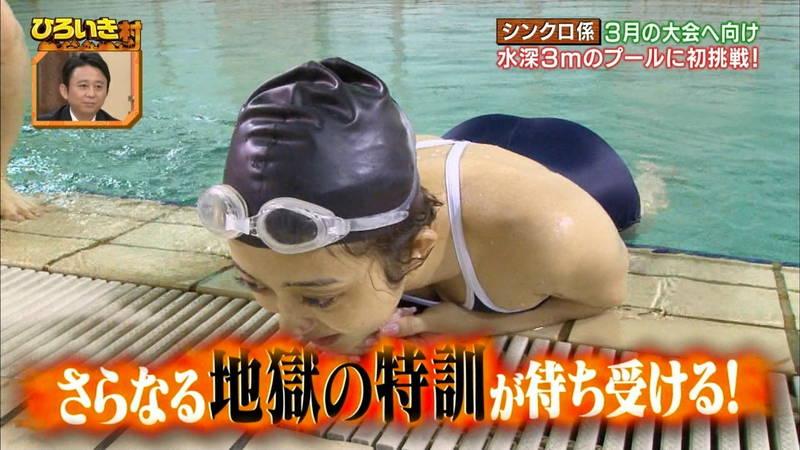 【菊池亜美キャプ画像】スク水とも言える紺色の競泳水着姿の菊池亜美があざといwww 21