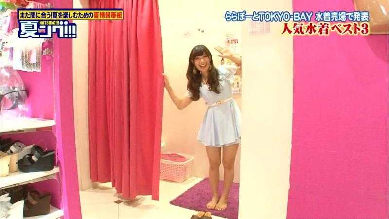 【水着キャプ画像】アイドルが人気のビキニを試着するアレは年中やってくれていいwww