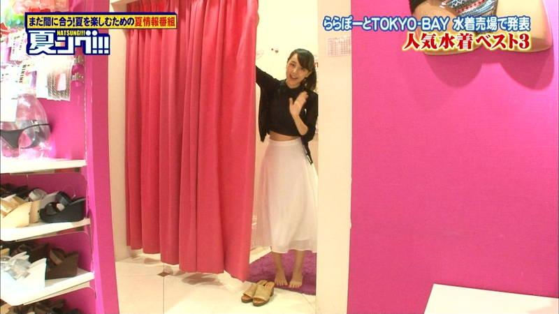 【水着キャプ画像】アイドルが人気のビキニを試着するアレは年中やってくれていいwww 04