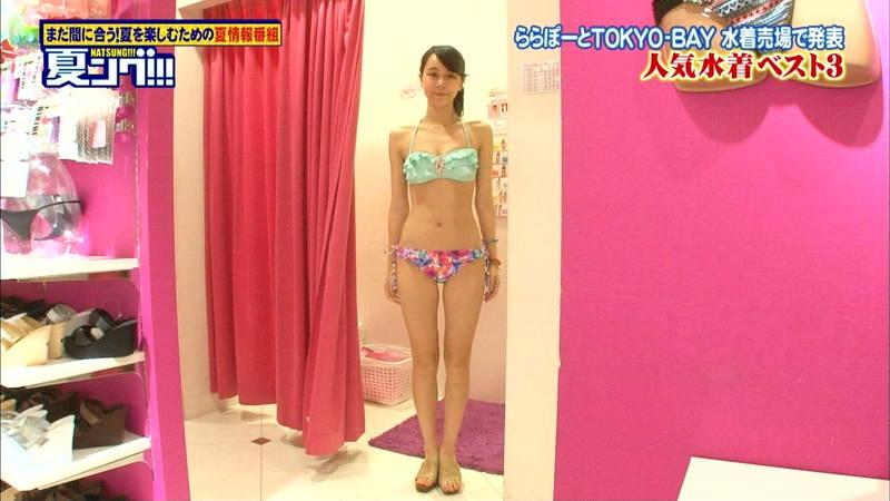【水着キャプ画像】アイドルが人気のビキニを試着するアレは年中やってくれていいwww 05
