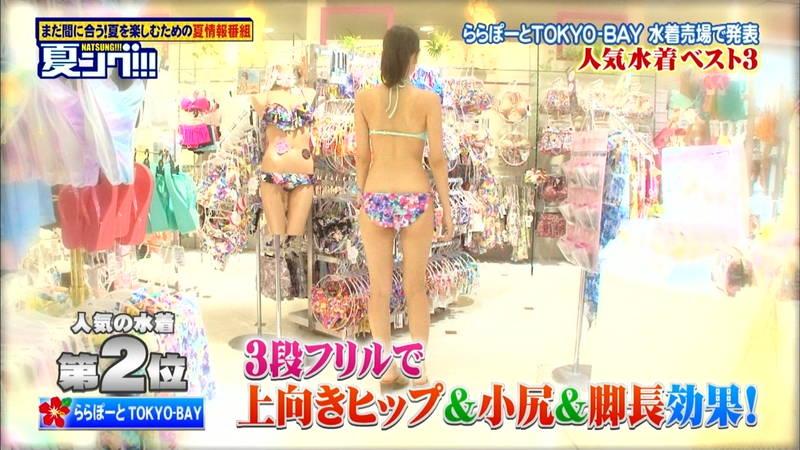 【水着キャプ画像】アイドルが人気のビキニを試着するアレは年中やってくれていいwww 09