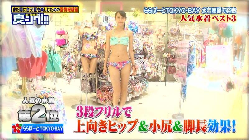 【水着キャプ画像】アイドルが人気のビキニを試着するアレは年中やってくれていいwww 10