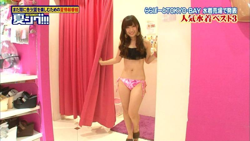 【水着キャプ画像】アイドルが人気のビキニを試着するアレは年中やってくれていいwww 13