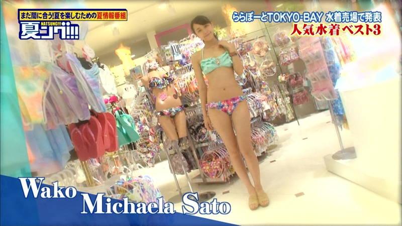 【水着キャプ画像】アイドルが人気のビキニを試着するアレは年中やってくれていいwww 14