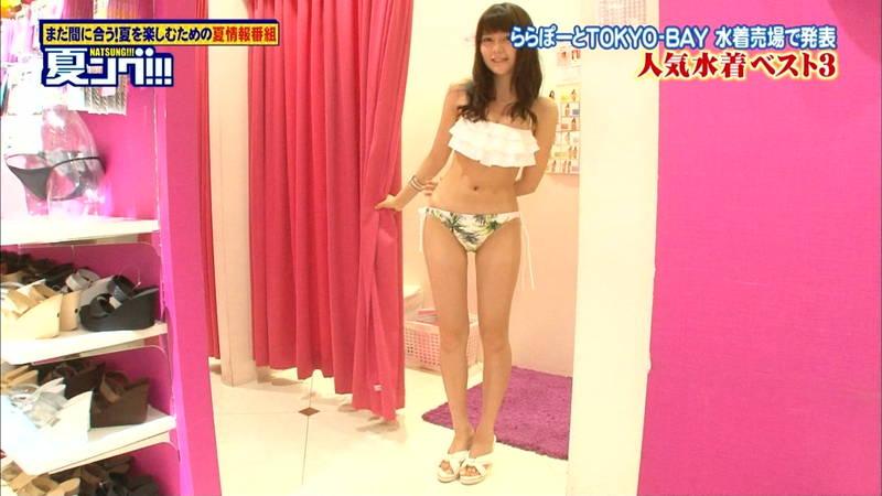 【水着キャプ画像】アイドルが人気のビキニを試着するアレは年中やってくれていいwww 17