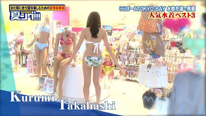 【水着キャプ画像】アイドルが人気のビキニを試着するアレは年中やってくれていいwww 26