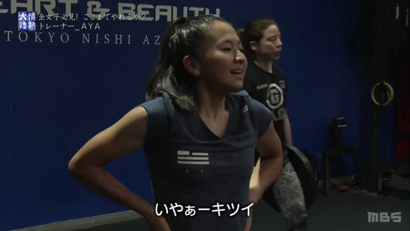 【AYAキャプ画像】モデルとしても活躍しているトレーナーの筋肉がガチですごいwww 16