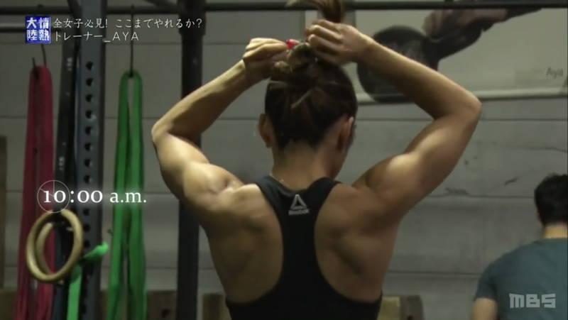 【AYAキャプ画像】モデルとしても活躍しているトレーナーの筋肉がガチですごいwww 18