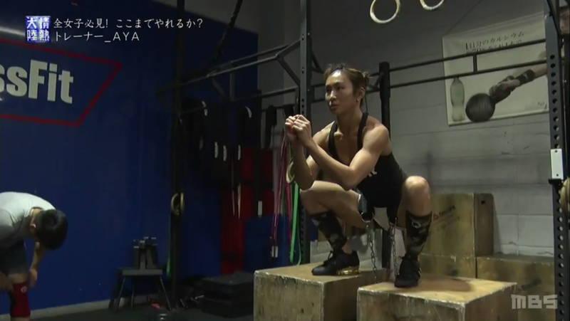 【AYAキャプ画像】モデルとしても活躍しているトレーナーの筋肉がガチですごいwww 21