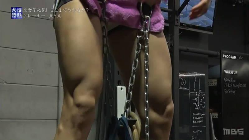 【AYAキャプ画像】モデルとしても活躍しているトレーナーの筋肉がガチですごいwww 22