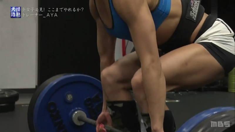 【AYAキャプ画像】モデルとしても活躍しているトレーナーの筋肉がガチですごいwww 23