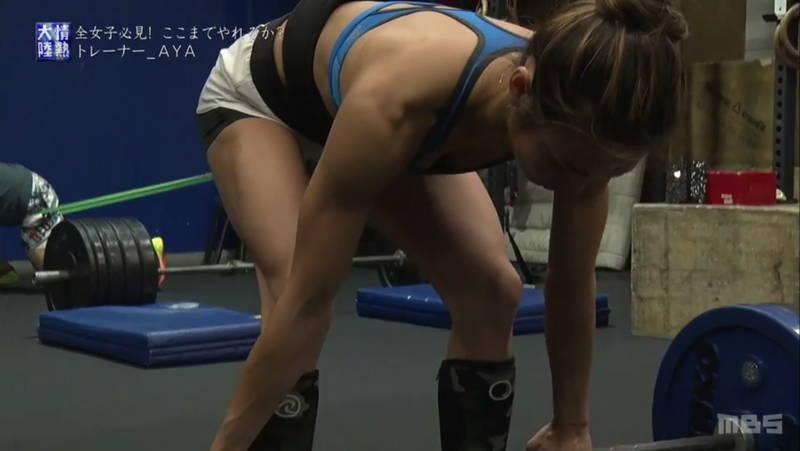 【AYAキャプ画像】モデルとしても活躍しているトレーナーの筋肉がガチですごいwww 24
