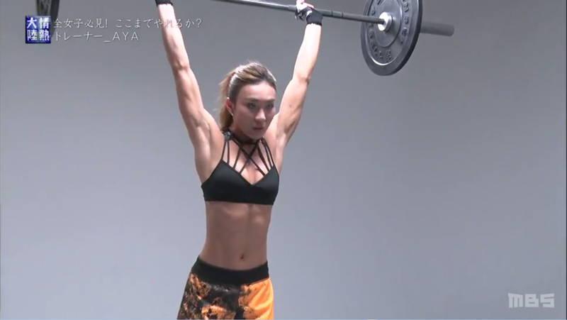 【AYAキャプ画像】モデルとしても活躍しているトレーナーの筋肉がガチですごいwww 29